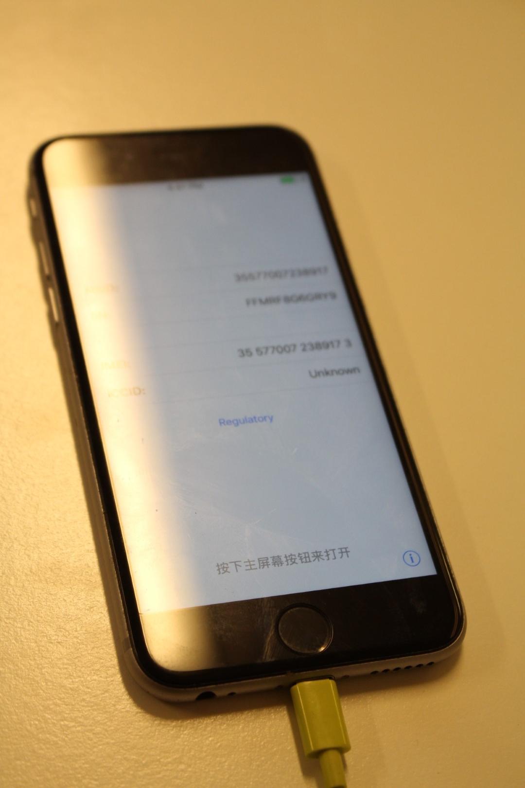 Apple iPhone 6s Nätauktioner & Konkursauktioner | Fynda